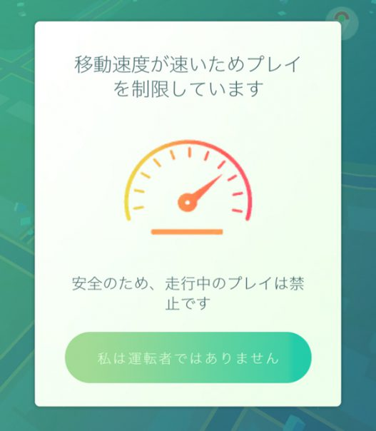 pokemongo_update_0531_1