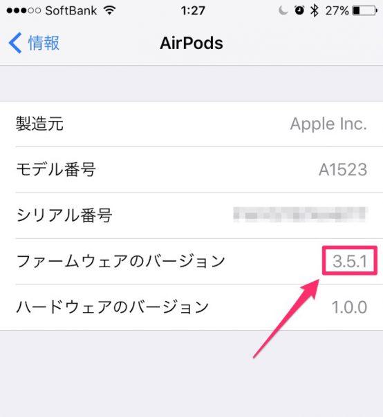 airpods_firmware_update_351_0