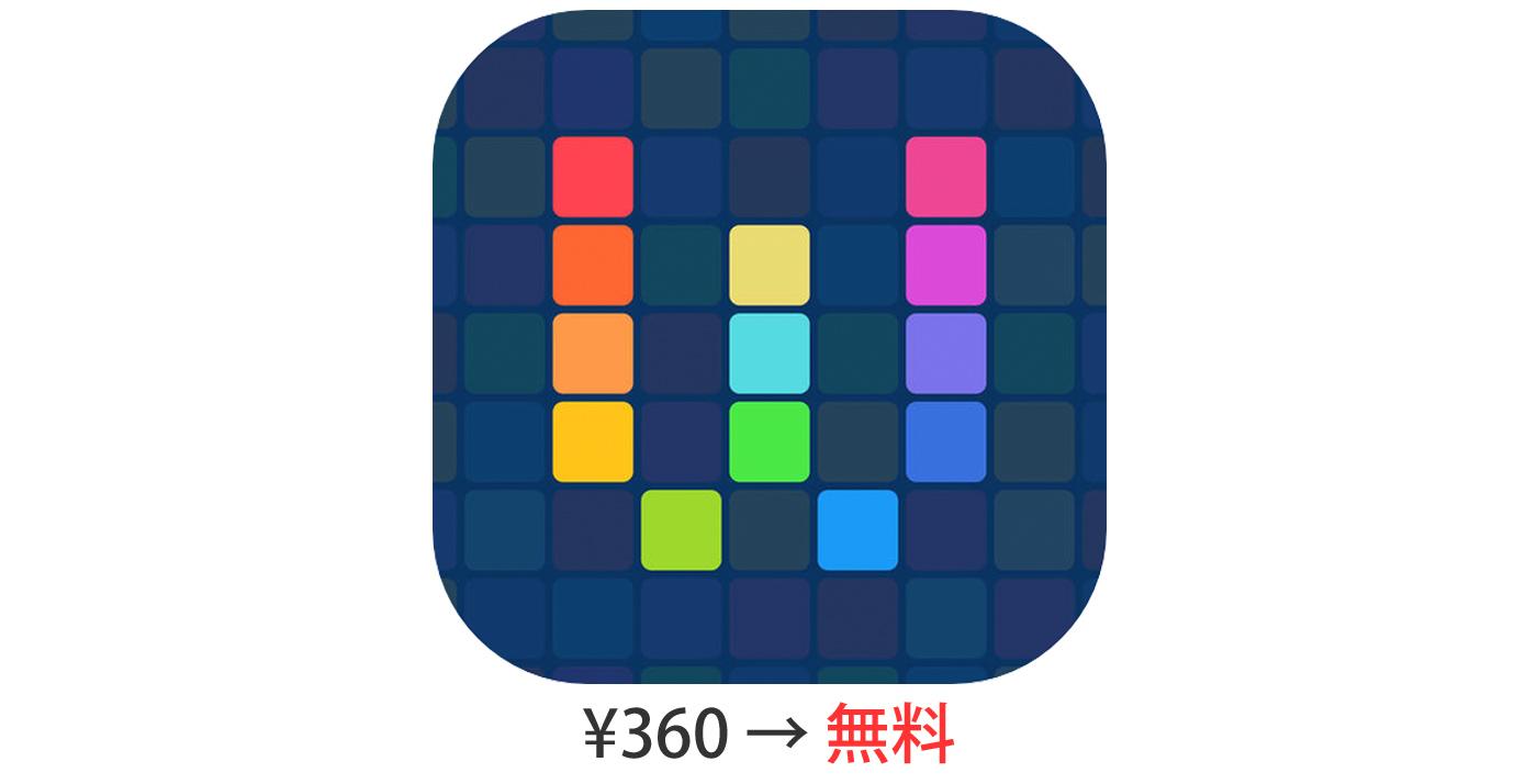 360 workflow 3 24