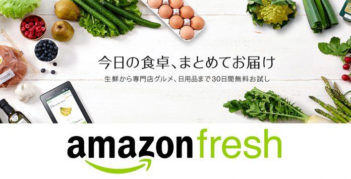 「Amazonフレッシュ」の画像検索結果